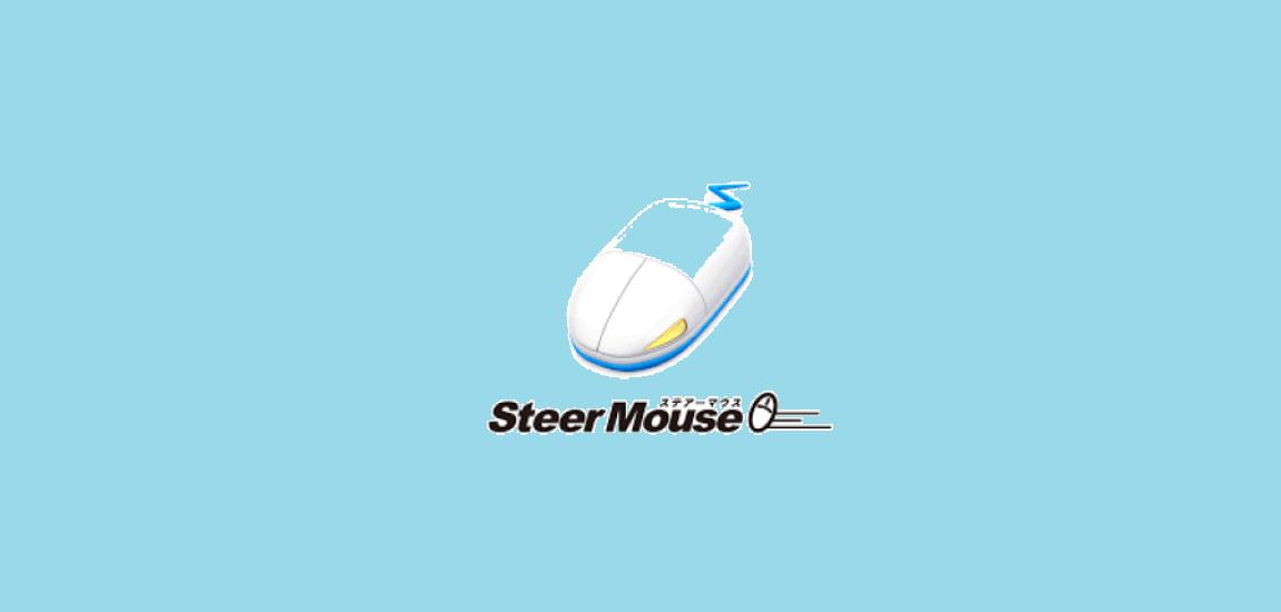 steermouse